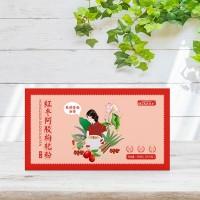 红枣阿胶枸杞代餐粉固体饮料代加工定制