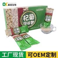 杞菊茯谷散代餐粉固体饮料代加工定制
