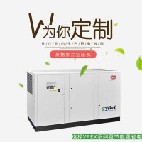 英格索兰vpex系列空压机27m³_适用印刷厂