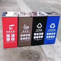 分类垃圾桶,金发塑料垃圾箱厂家,环保垃圾桶批发定制