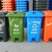 四色分类垃圾桶,分类塑料垃圾桶,垃圾桶生产厂家