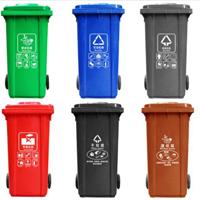 金发塑料垃圾桶,分类垃圾桶,垃圾桶批发定制