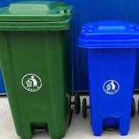 分类四色垃圾桶,金发塑料垃圾桶,垃圾桶厂家直销