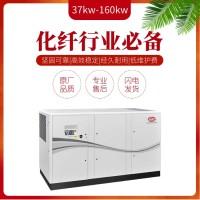 英格索兰v系列空压机28立方_适用化纤行业