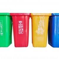 分类垃圾桶批发,金发塑料垃圾箱厂家,塑料垃圾桶