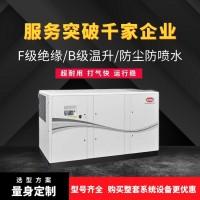 150匹螺杆式空气压缩机 吸丝配套专用 省电30%