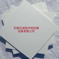 供应270g/㎡滤油纸