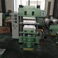 50T四柱式平板硫化机