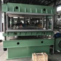D2000x1500X1-100T小吨位大台面平板硫化