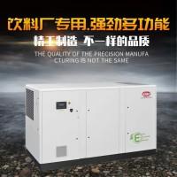 英格索兰v系列变频空压机24立方_适用饮料厂