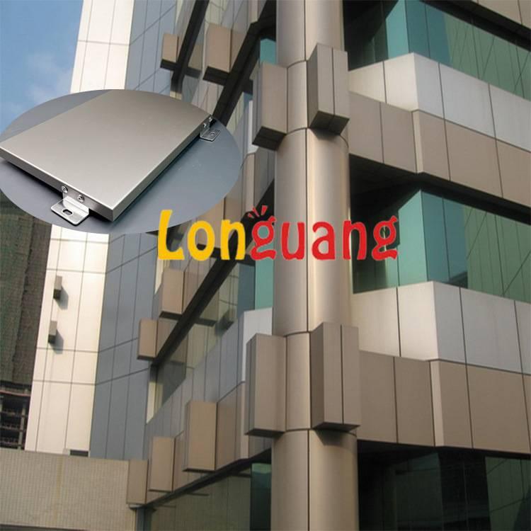 2.5厚铝单板 厂家直销 2.5mm铝单板外墙专用铝板