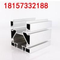 铝型材 铝型材厂家直销 工业铝型材