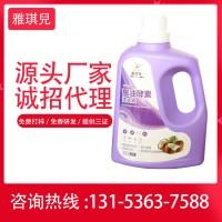 洗衣液 洗衣液生产设备 洗衣液配方