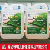 动力醇 汽油添加剂