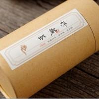 复古半斤装茶叶罐纸罐 通用散茶牛皮纸茶叶罐 红茶牛皮茶罐定制