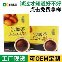 咸阳固体饮料代加工工厂-秦昆生物-益生元固体饮料代加工工厂
