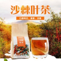 陕西袋泡茶代加工-代用茶代加工OEM定制-秦昆生物