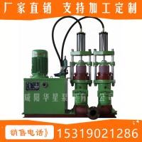 柱塞泵厂家,华星压yb压滤机专用泵厂家直销