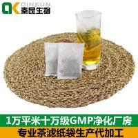 三清茶袋泡茶代加工-陕西代用茶代加工-秦昆生物(查看)