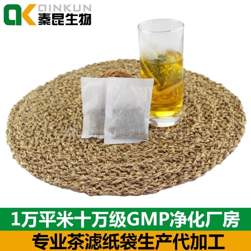西安袋泡茶代加工厂-寻找代用茶代加工厂-秦昆生物(优质商家)