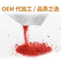 厂家固体饮料代加工合作-秦昆生物-西安固体饮料代加工合作