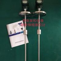 油库MET-1磁致伸缩液位计,YHZ 高精度液位计