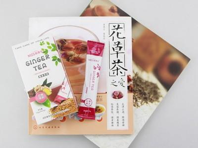 红糖姜茶固体饮料代加工定制-咸阳秦昆生物