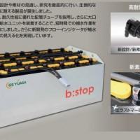 GSbattery-GS叉车蓄电池48V产品价格参数表