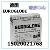 德国EUROGLOBE蓄电池EG18-12精密机房设备