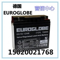 德国EUROGLOBE蓄电池EG150-12铅酸免维护