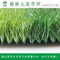 格林人造草坪工厂供应足球场人造草坪仿真草坪