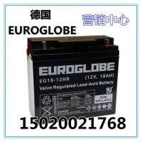 德国EUROGLOBE蓄电池厂家-全系列
