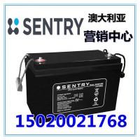 澳大利亚SENTRY蓄电池-中国全系列