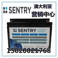澳大利亚SENTRY蓄电池12V铅酸全系列