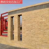 鼎岩石材 厂家现货批发天然米黄色外墙文化石 纹理清晰