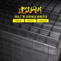 武汉路桥钢筋焊接网片 建筑钢筋网 地基钢筋网片5000片当天发货