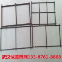 武汉网片厂家  建筑地暖网片 钢筋网片 防开裂1米*2米网片