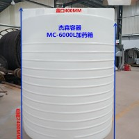PE材质化工液体排空储罐