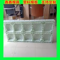 【中空塑料模板详细解读 防撞墙塑料模板基础方式】